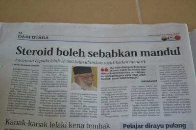 Sinar Harian, 12 Julai 2013