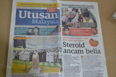 Utusan Malaysia, hari pertama