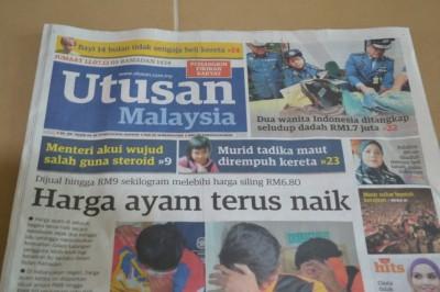 Utusan Malaysia, 12 Julai 2013