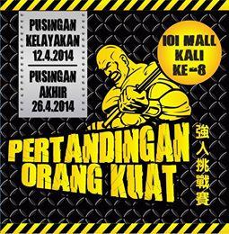 Johor Strongman 2014