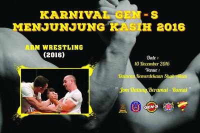 arm-wrestling-2016